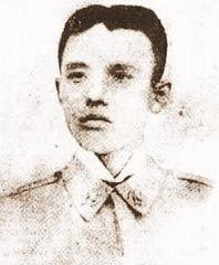 Capt Jose Bernal