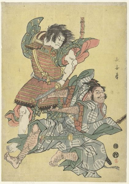 a painting of two Japanese warriors, a battle between two Japanese warriors, holding a sword